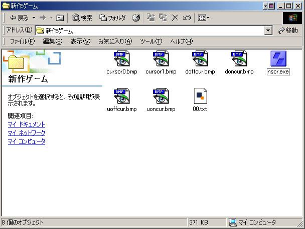 b0043794_224115.jpg