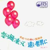 b0033699_1037433.jpg