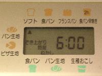 b0016206_9491718.jpg