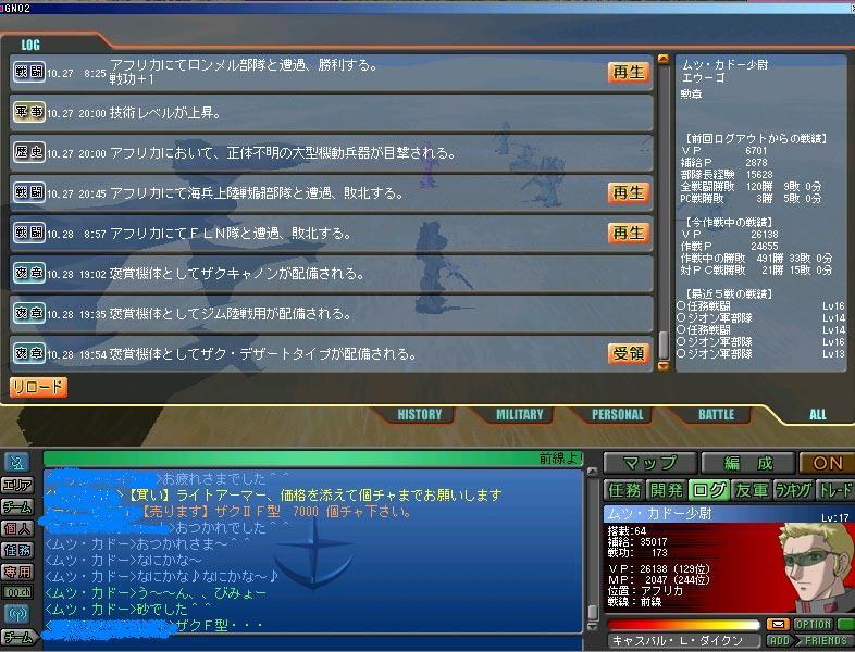 b0048714_2001926.jpg