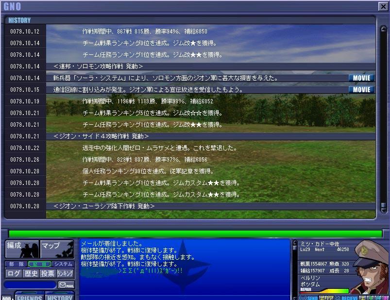 b0048714_23125932.jpg