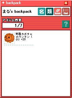 b0051259_13195833.jpg