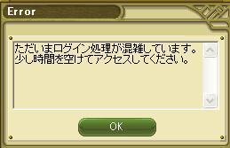 b0037463_23482474.jpg