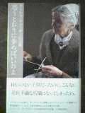さっむ〜い季節の始まりに、心温まる1冊(2冊)!_a0025572_21285576.jpg