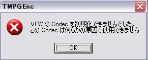エラーでエンコードできませぬ…_b0005376_215426.jpg