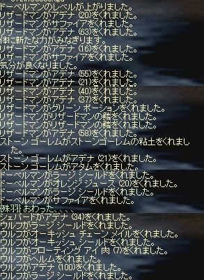 b0008184_1163516.jpg
