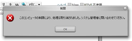b0045208_2495780.jpg