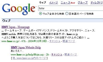 b0012110_12371223.jpg