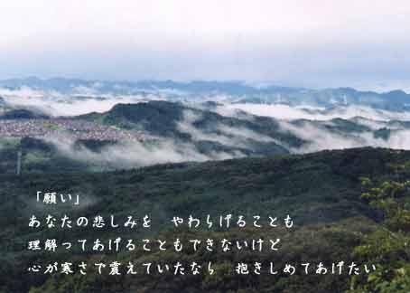 願い_b0044724_14441970.jpg