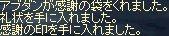 b0011730_19542479.jpg