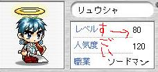 b0012230_22232231.jpg
