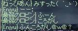 b0036436_11201332.jpg