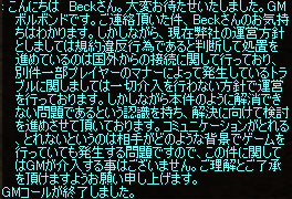 b0036369_8351259.jpg