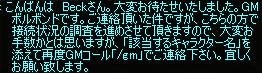 b0036369_835126.jpg