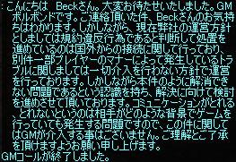 b0036369_83567.jpg