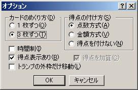 b0014004_933123.jpg