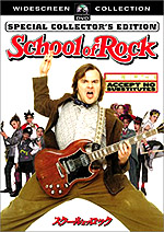 School of Rock_b0028917_16451864.jpg