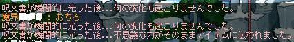 b0012230_23223977.jpg