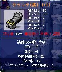 b0012230_2323740.jpg