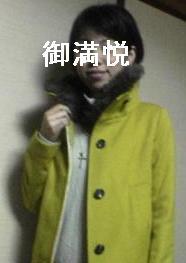 b0042662_2238958.jpg