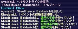 b0000077_1730441.jpg