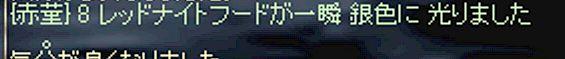 b0004695_11132254.jpg