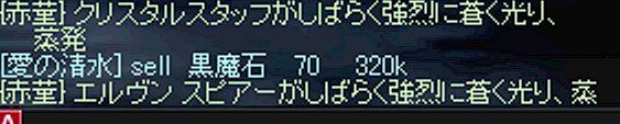 b0004695_1181953.jpg