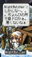 b0039021_10292414.jpg
