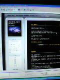 b0055429_1256374.jpg
