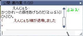 b0052130_1954143.jpg