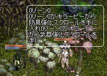 b0036436_1833117.jpg