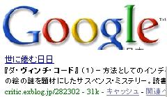 b0018539_14183640.jpg