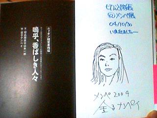 b0030040_1972742.jpg