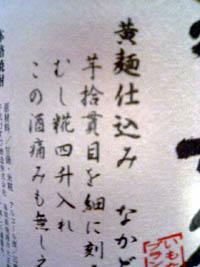 b0028347_16591777.jpg