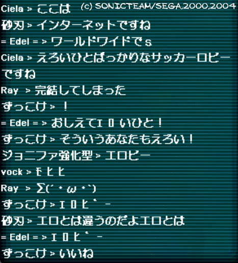b0031252_10421699.jpg