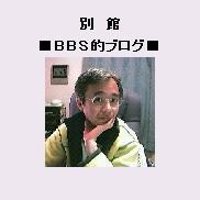 b0001861_151416.jpg