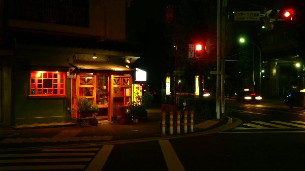 味覚_b0054062_2156119.jpg