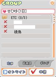 b0021768_2311657.jpg