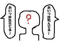 b0049674_1354333.jpg