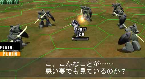 b0028685_0224979.jpg