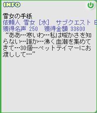 b0027699_23464941.jpg