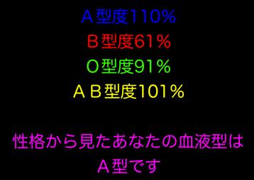 a0020010_21473451.jpg
