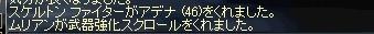 b0010543_23223989.jpg