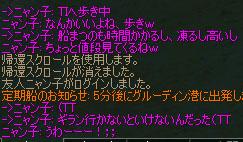 a0030061_20164170.jpg
