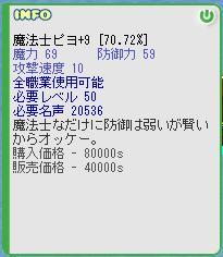 b0037097_1012382.jpg