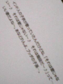 b0045208_043770.jpg