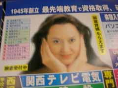 b0054727_1365932.jpg