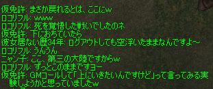 a0030061_19133499.jpg