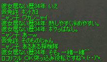 a0030061_1915251.jpg