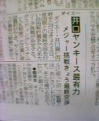 b0040114_845476.jpg